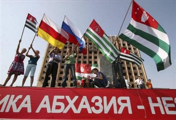 26 августа Абхазия отмечает 11-ю годовщину признания независимости Российской Федерацией.