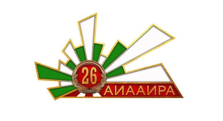 День Победы и Независимости Абхазии