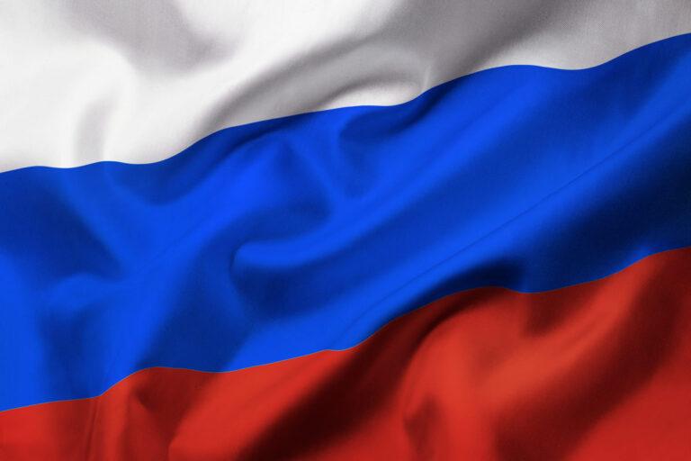Поздравляем с Днём Флага России!