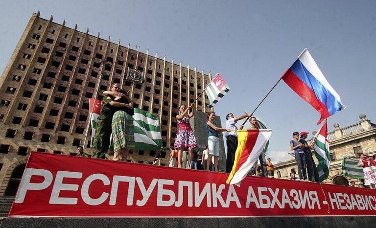 КСОРС поздравляет народ Абхазии с Днём признания Независимости