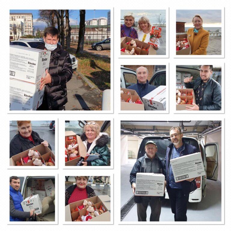 В предновогодние дни КСОРС раздаст более 1,2 тысячи подарков