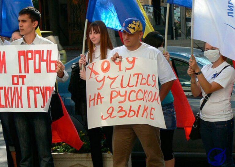 Русские в Абхазии осуждают власти Украины, запрещающие русский язык