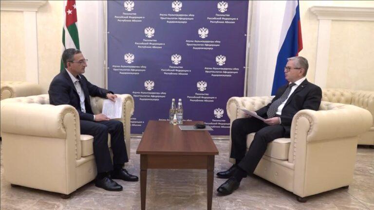 Интервью посла РФ в Абхазии государственному телевидению