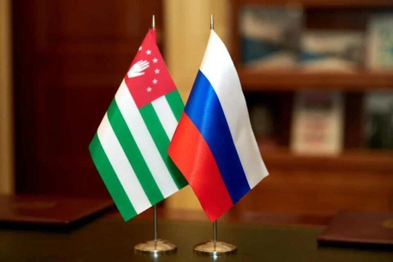 Россия и Абхазия подписали план сотрудничества в области культуры на 2021 год