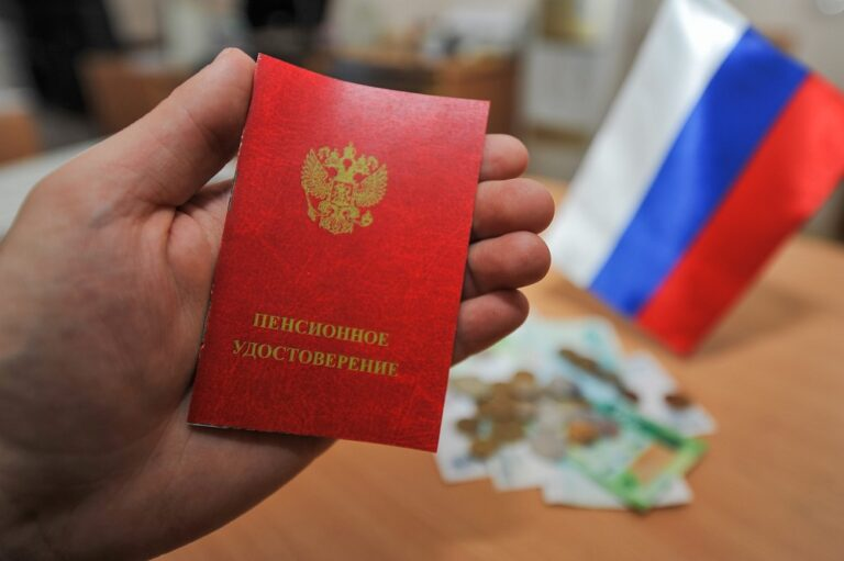 Минтруд РФ проведёт переговоры с Абхазией об изменении соглашения о пенсиях