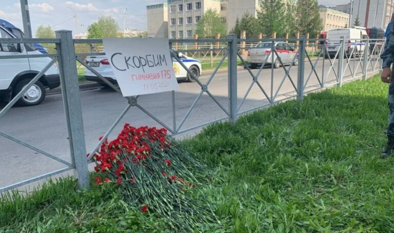 КСОРС о трагедии в Казани: нет слов