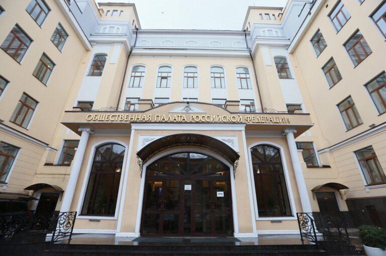Юристы КСОРС Абхазии обсудили защиту прав соотечественников в Общественной палате РФ