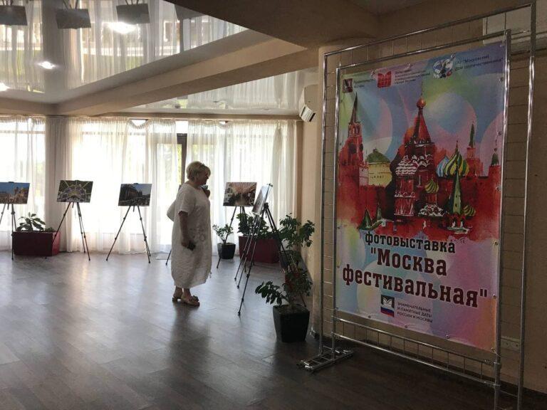 «Москва фестивальная» в Сухуме