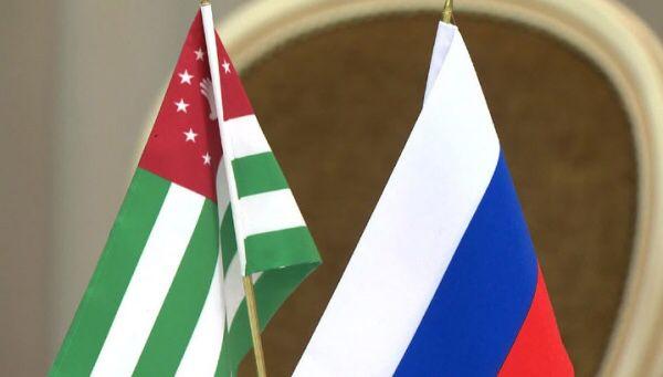 Страновая конференция российских соотечественников пройдёт 7 октября
