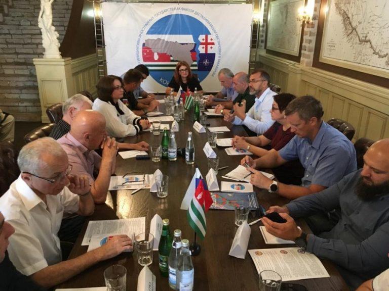 «Мирные» инициативы Запада и Грузии обсудили в Сухуме