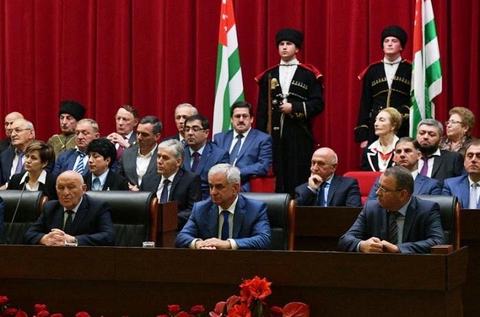 Рауль Хаджимба: «Присягаю всему многонациональному народу Абхазии во имя его благополучия, мира и спокойствия»
