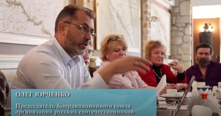 Правоприемство КСОРС Абхазии от СРКОРА. Приглашение к организации Страновой конференции