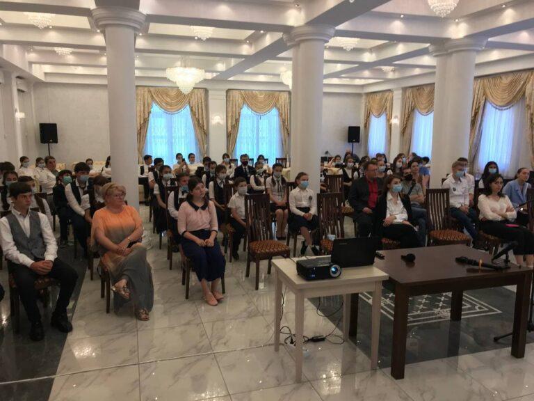 В посольстве РФ в Абхазии прошла акция «Урок мужества» по случаю 80-летия начала войны