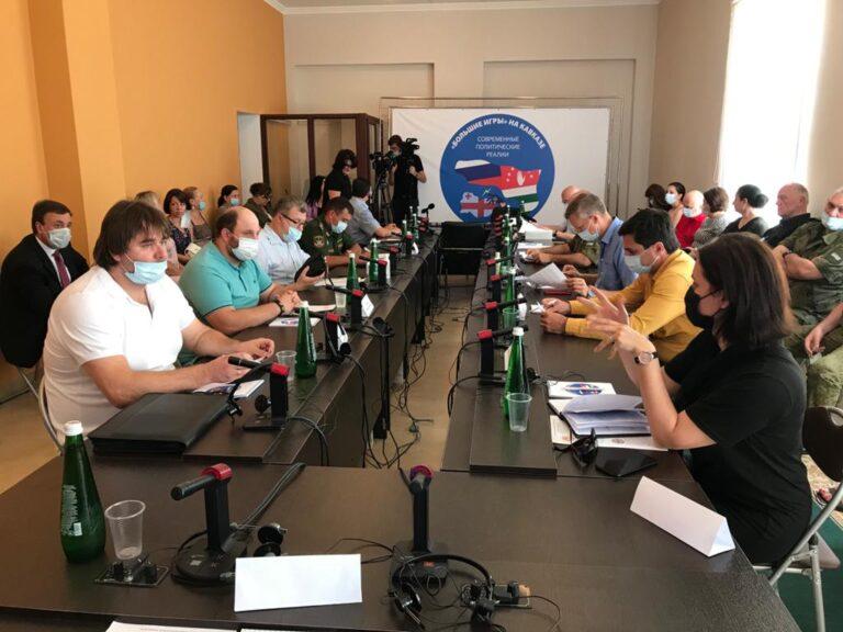 КСОРС провел научную конференцию «Большая игра на Кавказе. Современные политические реалии»