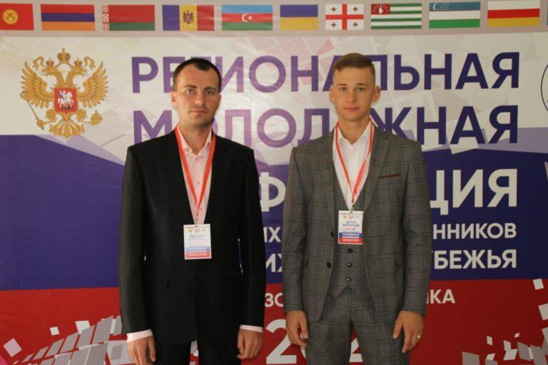 Организации КСОРС Абхазии приняли участие в молодёжной конференции в Бишкеке