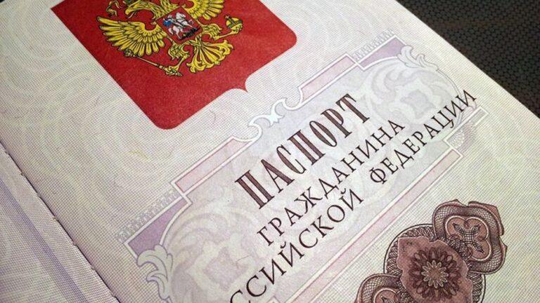 Как получить гражданство РФ через брак