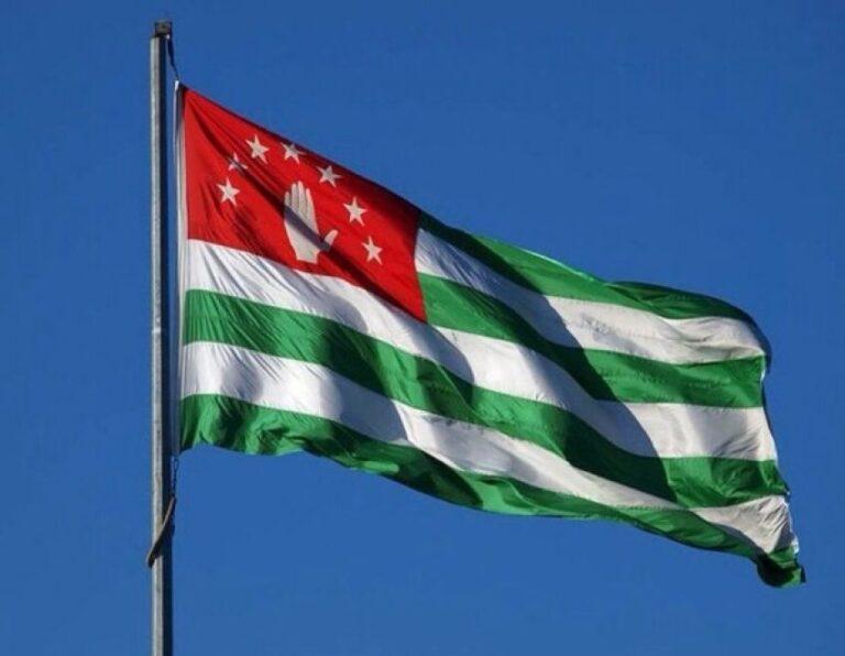 КСОРС обсудил с Конгрессом народа Абхазии перспективы сотрудничества