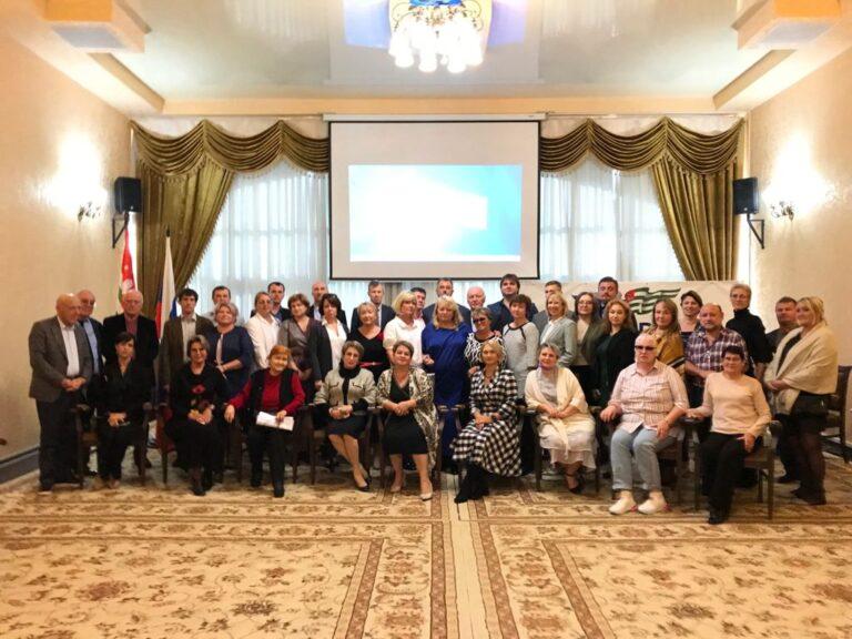 КСОРС Абхазии провел II Страновую конференцию русских соотечественников «Итоги работы. Планы работы на 2022-2023 годы»