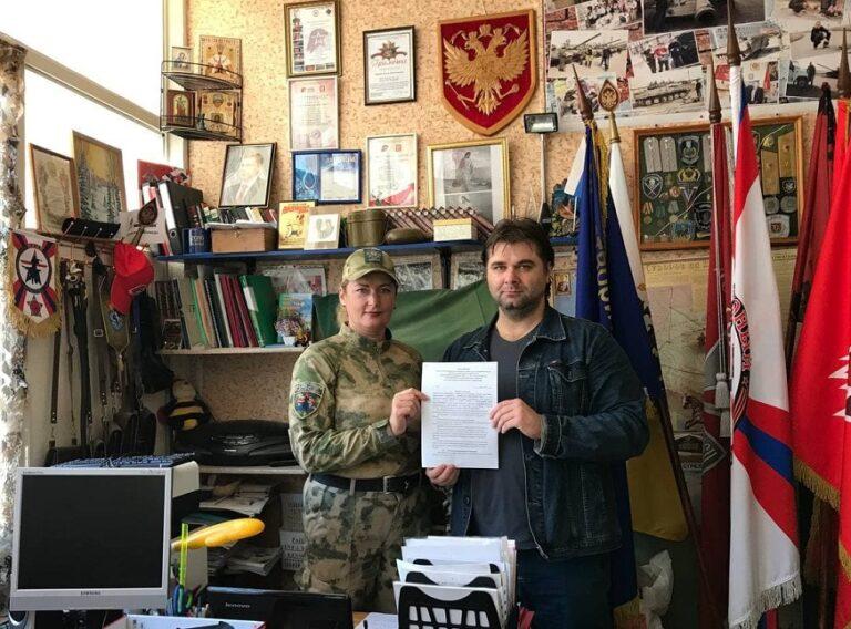 «Платформа» и «Воин-Интернационалист» подписали в Сочи соглашение о сотрудничестве